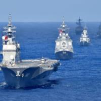 海上自衛隊の護衛艦2隻 太平洋で米韓豪との共同訓練を開始