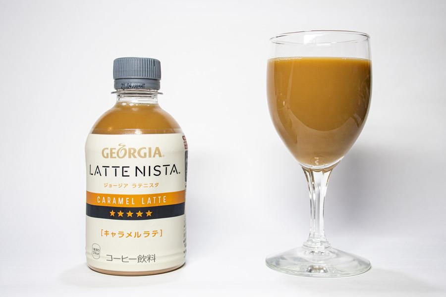ふわりと香る香ばしさ「ジョージア ラテニスタ キャラメルラテ」飲んでみた
