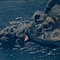 RIMPAC2020日程終了 実際に船を沈める訓…