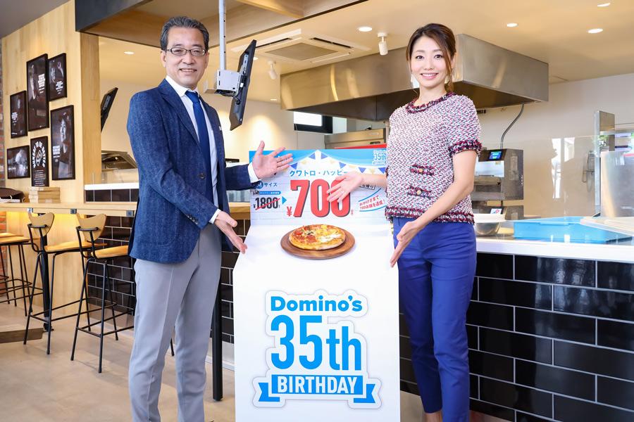 35年の歴史を眞鍋かをりと振り返る ドミノ・ピザ35周年記念イベント