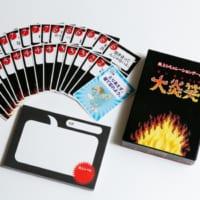 ネット炎上ゲーム「大炎笑」の一般販売がスタート