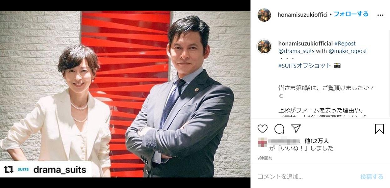 「東京ラブストーリー」世代歓喜 織田裕二と鈴木保奈美の2ショット写真が公開