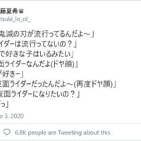 加藤夏希「ママは仮面ライダーだったんだよ」 娘に自慢するも興…