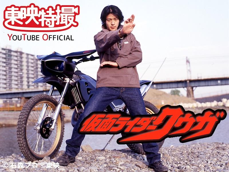オダギリジョー主演「仮面ライダークウガ」が無料配信 放送開始20周年記念!