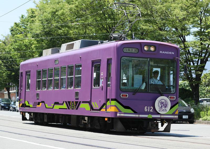 京都「嵐電」にエヴァンゲリオン仕様車両が期間限定で登場