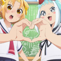 TVアニメ「八十亀ちゃんかんさつにっき」第3期が決定 202…