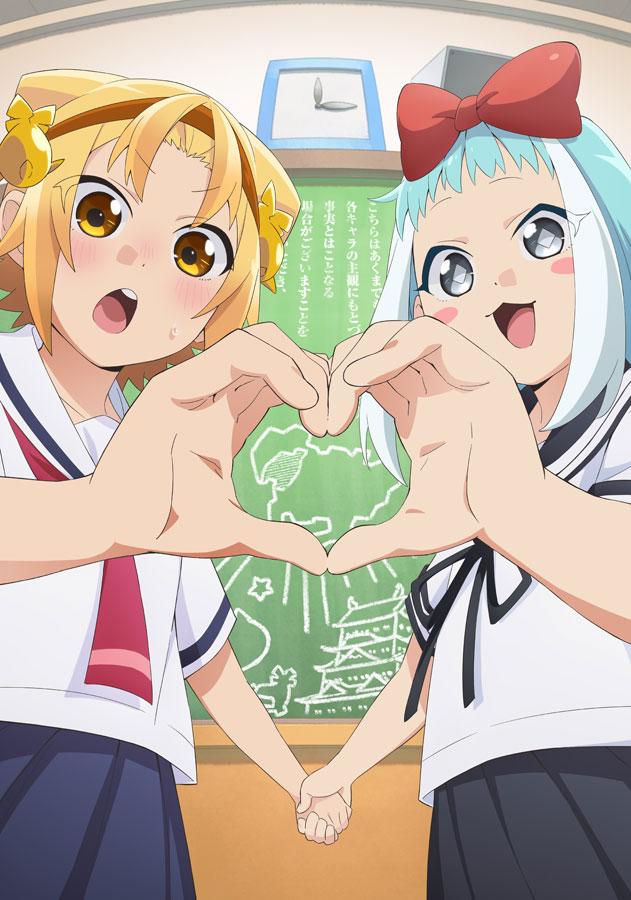 TVアニメ「八十亀ちゃんかんさつにっき」第3期が決定 2021年放送開始