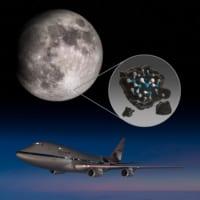NASAとドイツの「空飛ぶ天文台」月の「ひなた」に水を発見