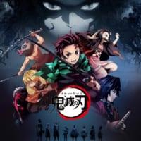 2020年度アニメ「みんなが選ぶベスト100」 TAAF20…