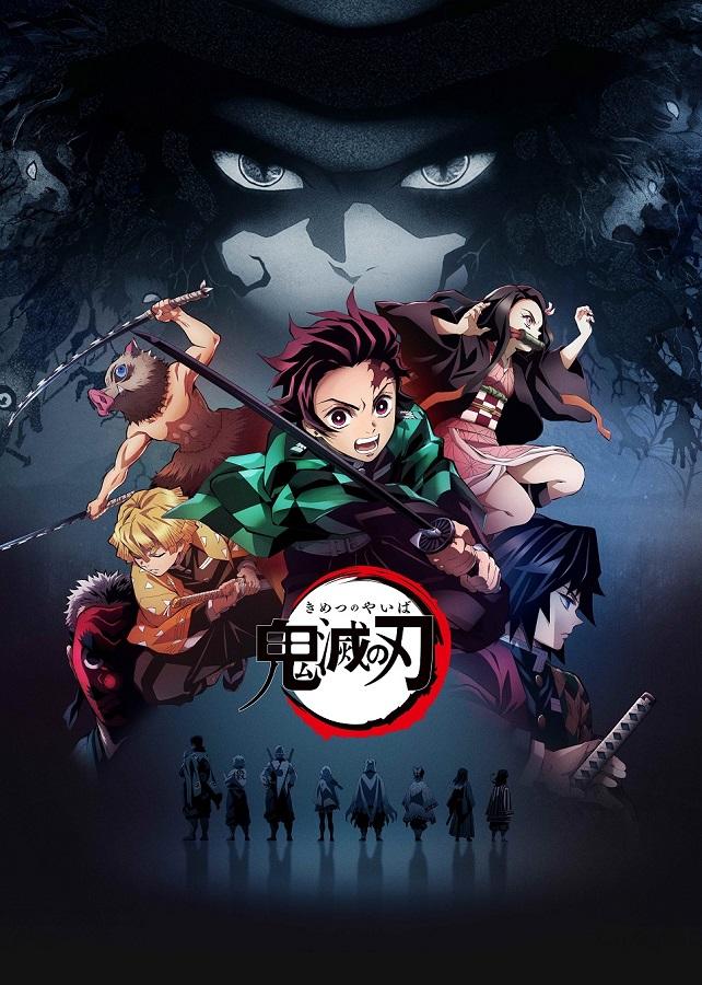 2020年度アニメ「みんなが選ぶベスト100」 TAAF2021の投票スタート