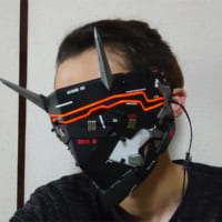 かっけぇ…SF感溢れる「サイバーパンク鬼面」 拡張性ある構造…