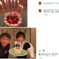 31回目の結婚記念日 小川菜摘が浜田雅功との2ショット写真を…
