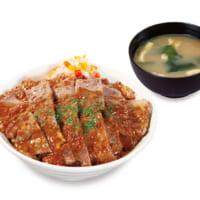 お肉2倍のデカ盛りも!松屋でステーキ屋松の「牛ステーキ丼」新…
