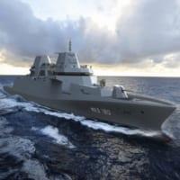 ドイツの新型多目的戦闘艦MKS180 タレス製の…