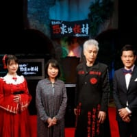 上坂すみれがオカルト番組に参戦 「緊急検証」最新作テレビ初放送