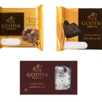 Pascoとゴディバがコラボ 3商品をコンビニで先行発売