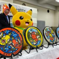 ポケモンマンホール「ポケふた」が新潟県小千谷市に4枚設置 デ…