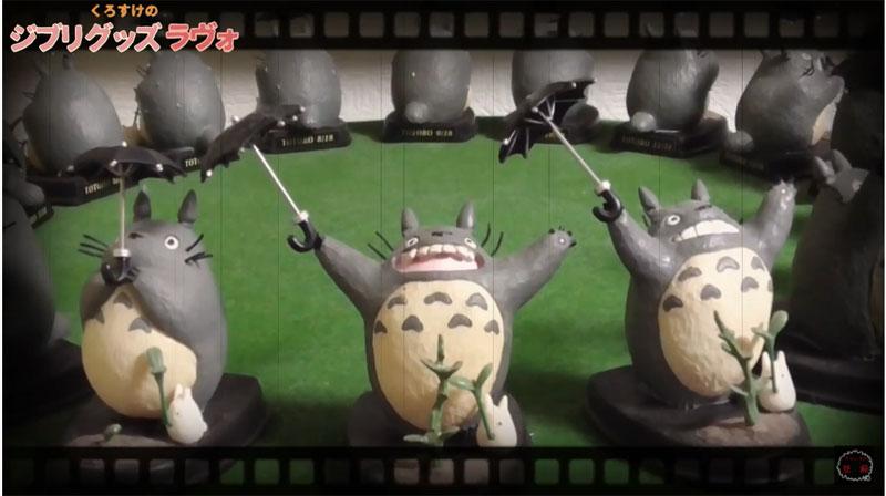 【ジブリグッズラボ】多くの人形でみせる「コマ撮りコレクション」の魅力