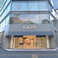 フロア面積が世界最大に IQOSストア札幌移転リニューアルオ…
