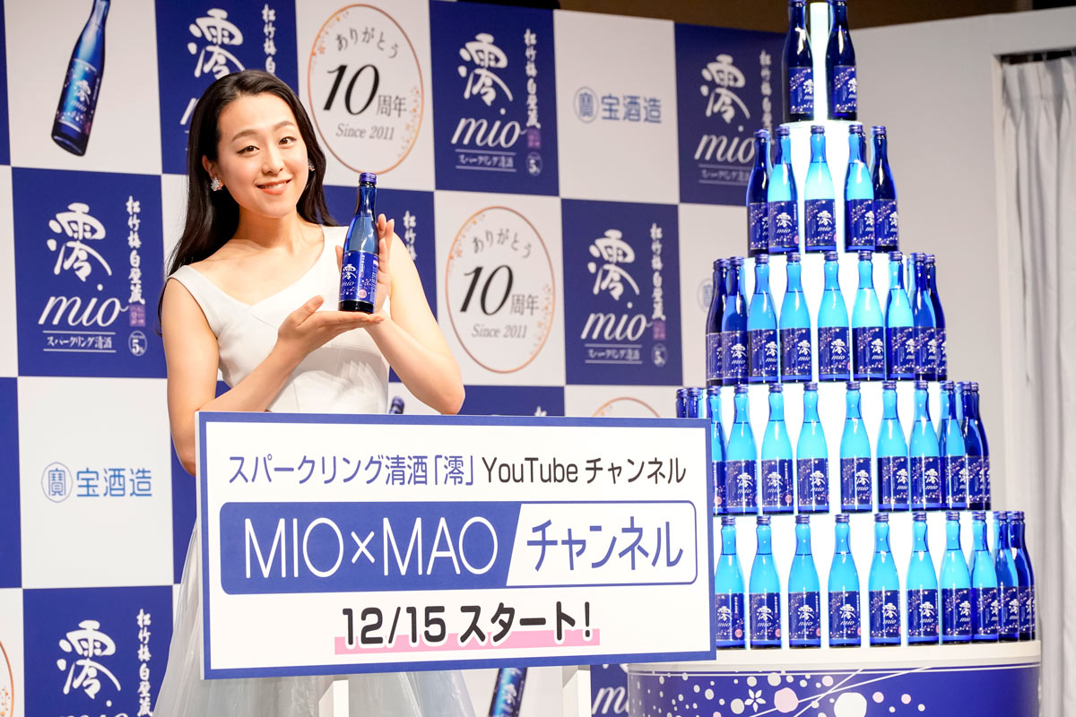 スパークリング日本酒「澪」10周年で浅田真央とのYouTubeチャンネル開設