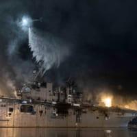 アメリカ強襲揚陸艦ボノム・リシャール 大火災から…
