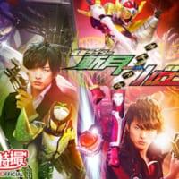 「仮面ライダー鎧武/ガイム」のスピンオフ作品が無料配信決定