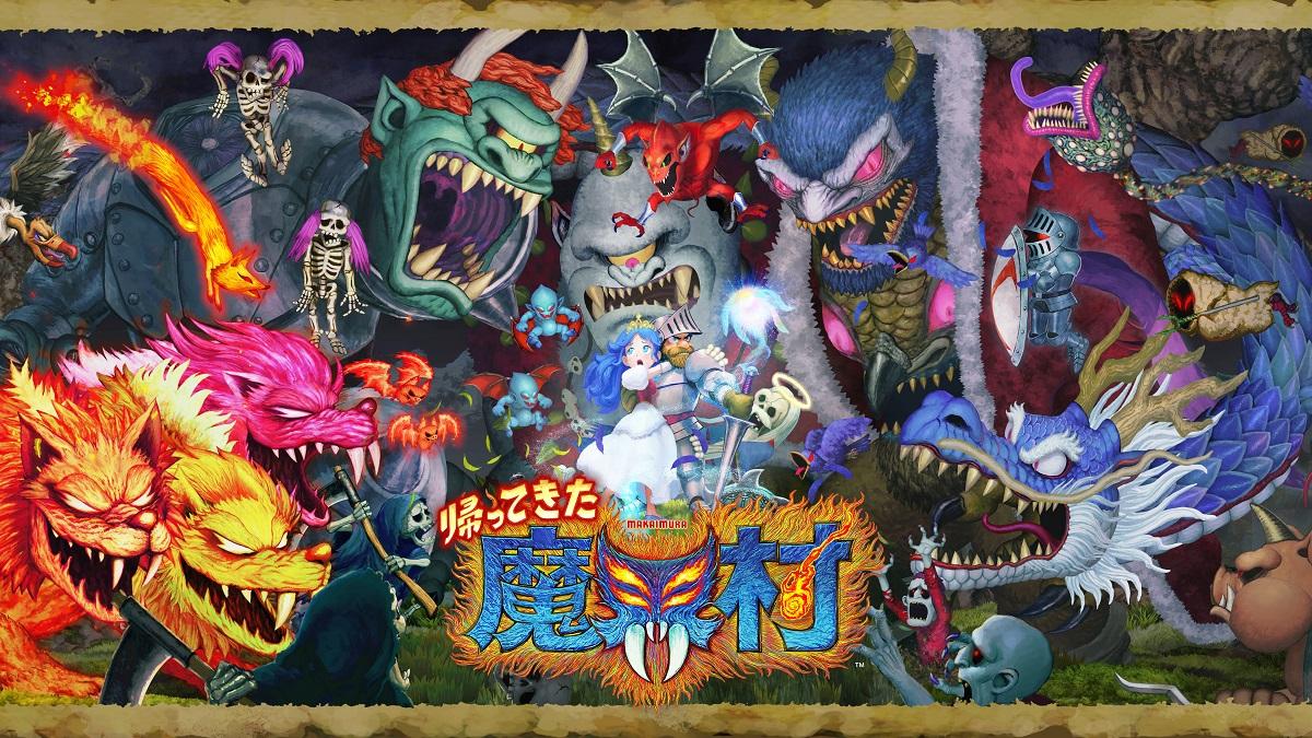 伝説の「死にゲー」再び Nintendo Switch用「帰ってきた 魔界村」が配信決定