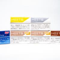 IQOS「HEETS」新銘柄ピュア・ティーク レギュラー系と…