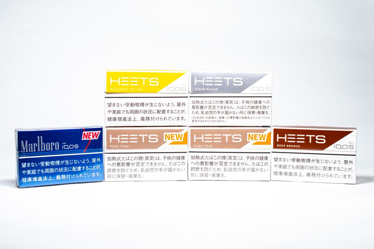 IQOS「HEETS」新銘柄ピュア・ティーク レギュラー系との違いを比較してみた