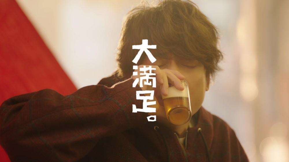「金麦<ザ・ラガー>」とシュウマイを堪能しまくる香取慎吾さん