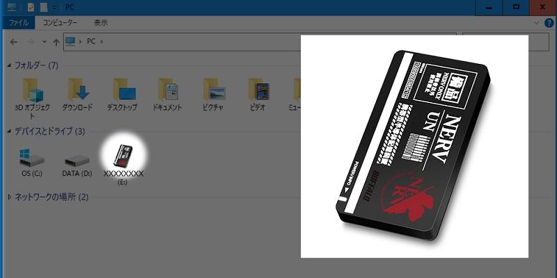 NERV本部施設内通路やNERV職員のIDカードのアイコンとなっている