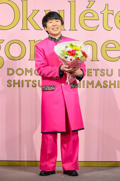 秋山さんへの花束