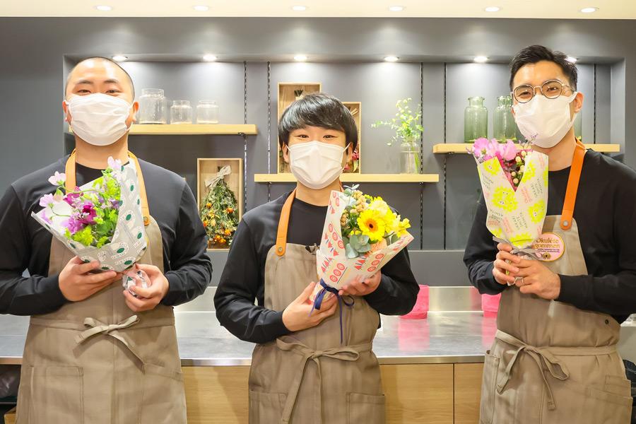 3人の花束が完成