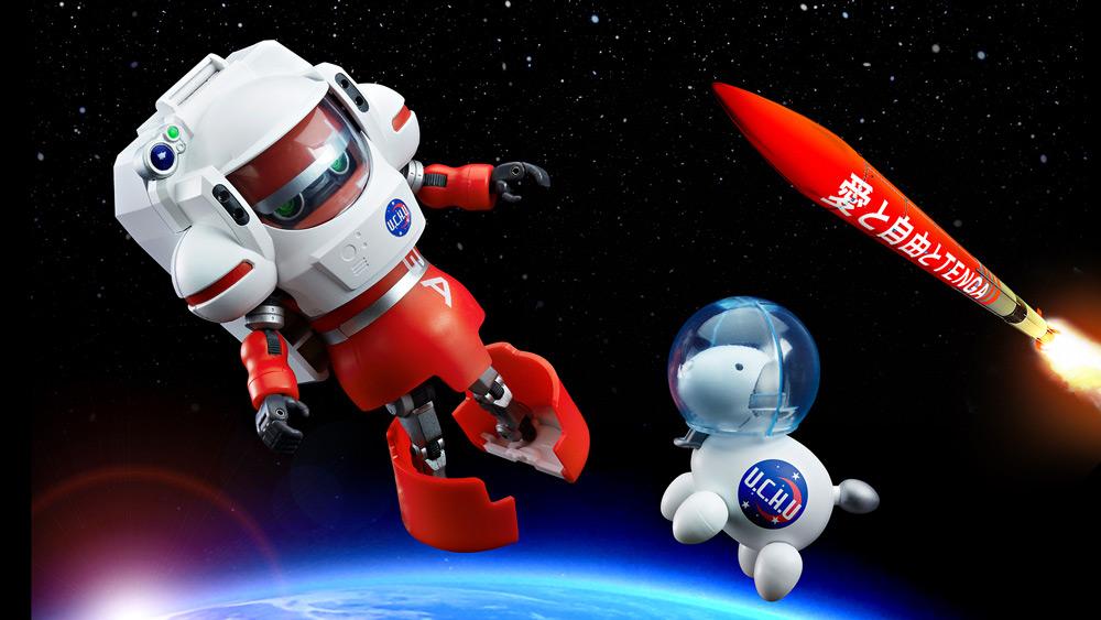 宇宙にTENGAロボを放出・回収