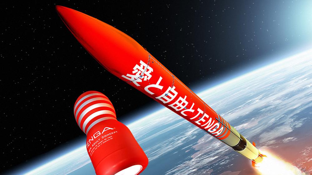 1000名のメッセージを入れたTENGA型ポッドを宇宙へ放出