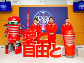 左からTENGAロボ、TENGA松本社長、IST堀江ファウンダー、IST稲川社長
