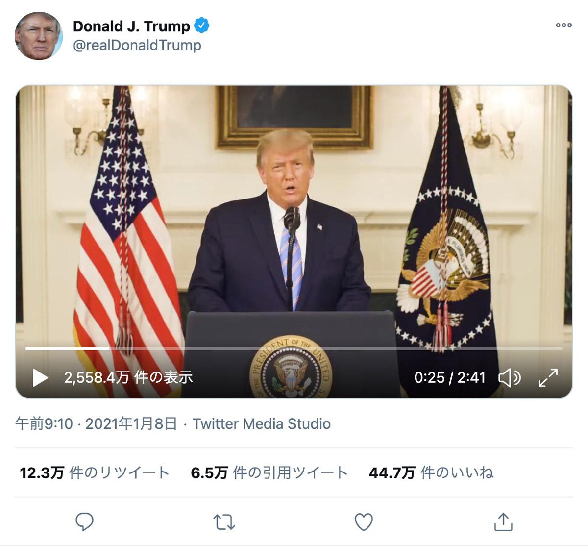 【更新】トランプ大統領のTwitterアカウントが凍結解除→永久凍結