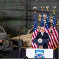 ペンス副大統領 アメリカ陸軍山岳部隊で退任前最後のスピーチ