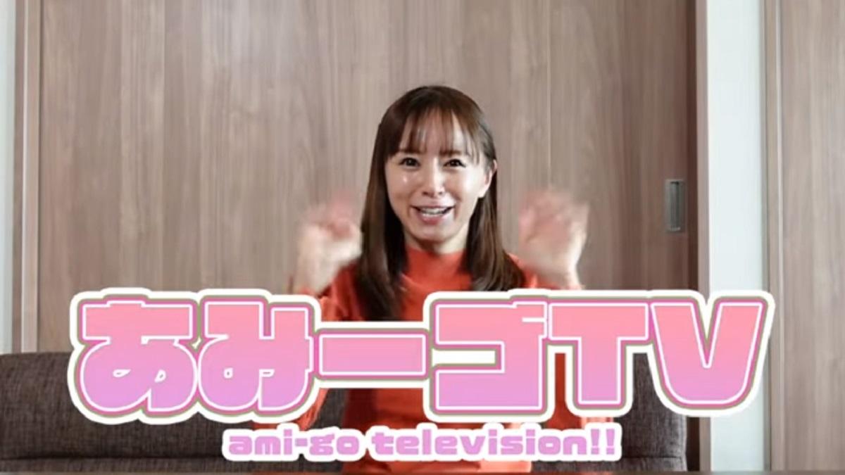 鈴木亜美がYouTubeチャンネル開設 激辛料理を披露