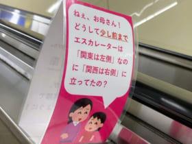 画像提供:アズサネさん(@higashi_neya)