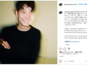 画像:星野源さん公式Instagramのスクリーンショット
