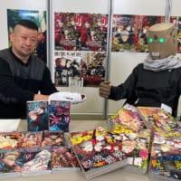 「呪術廻戦」作者・芥見下々がテレビ初出演 「漫道コバヤシ」前…