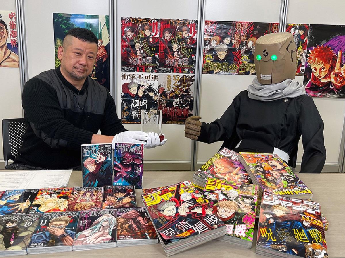 「呪術廻戦」作者・芥見下々がテレビ初出演 「漫道コバヤシ」前後編で放送