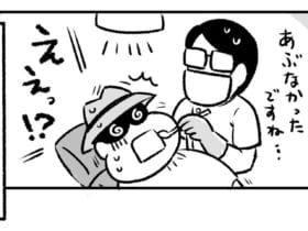 20年くらい歯医者さんに行かなかった結果 なるあすく(@naruasuku)さん提供