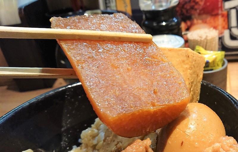 トロ牛肉の煮汁がたっぷり染み込んだ大根