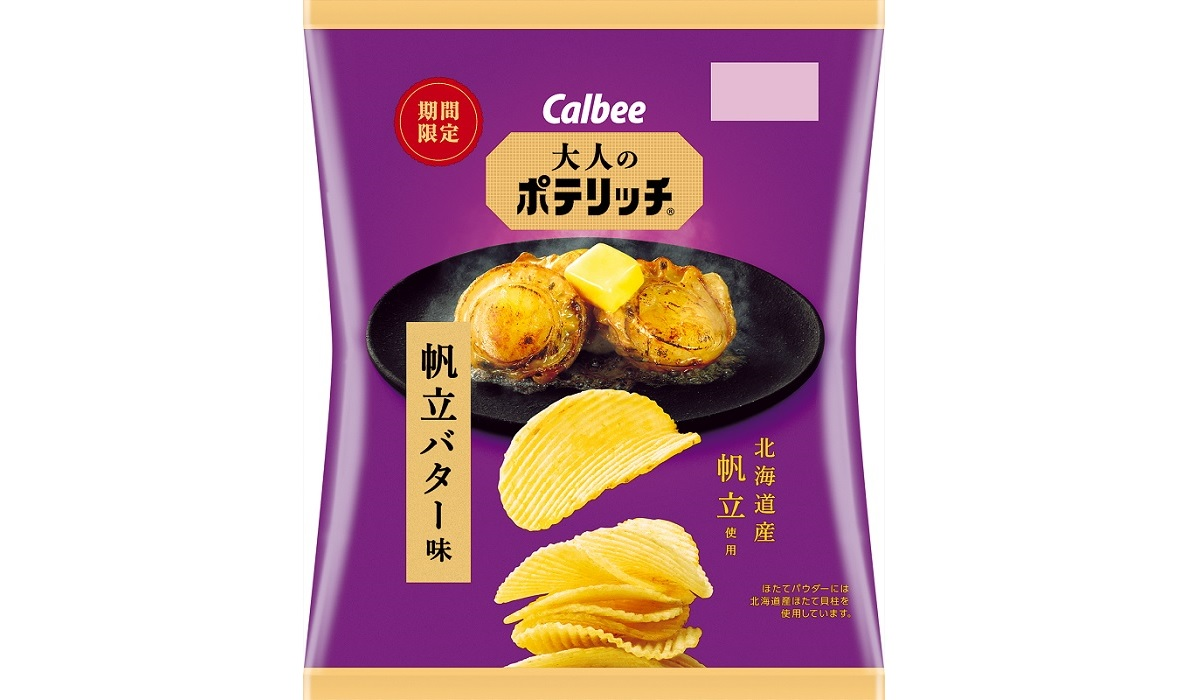 大人のポテリッチシリーズから「帆立バター味」発売