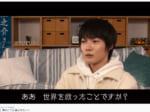 画像:神木隆之介さん公式YouTubeチャンネルのスクリーンショット