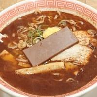 チョコ風味のラーメンに衝撃 幸楽苑×ビックリマンコラボ「チョ…