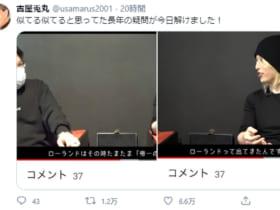 画像:古屋兎丸さんTwitter(@usamarus2001)アカウントのスクリーンショット