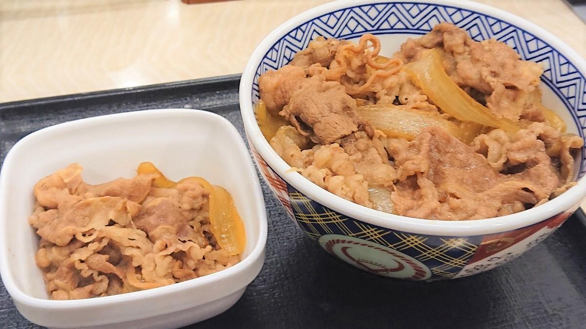 肉だく29円!吉野家のお年玉を遠慮なくいただいてきた!